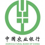 China: Agricultural Bank of China to Obtain 51% Shares of Jiahe Life