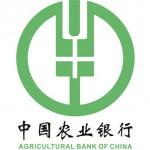 China: Agricultural Bank of China to Obtain 51% Shares of Jiahe Life